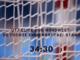 U17 Elite Start-Sieg gegen EmmenbrückeStans